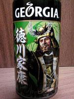 ジョージア戦国時代の武将シリーズ・徳川家康