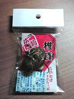 椎茸ストラップ