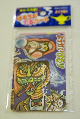 蝶ネクタイの蛇男