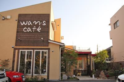 wan'scafe