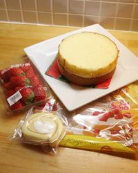 ケーキの準備