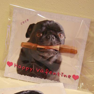 バレンタインギフトです。