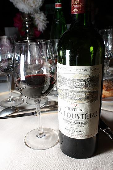赤ワイン:ガラ