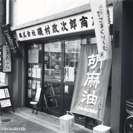 浅草1.JPG