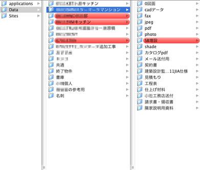 macserver1