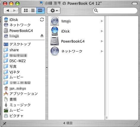 macserver2