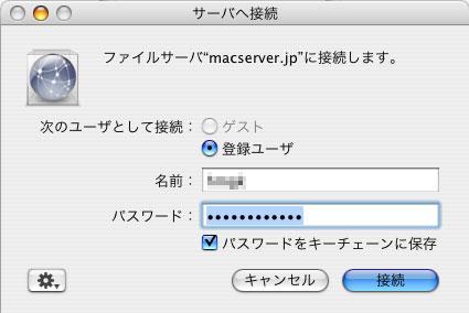 macserver3