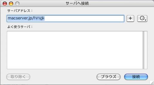 macserver4