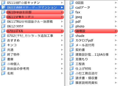 macserver5
