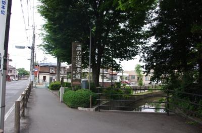 巴波川沿いの道の入り口。