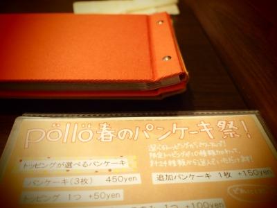 s-P5148945.jpg