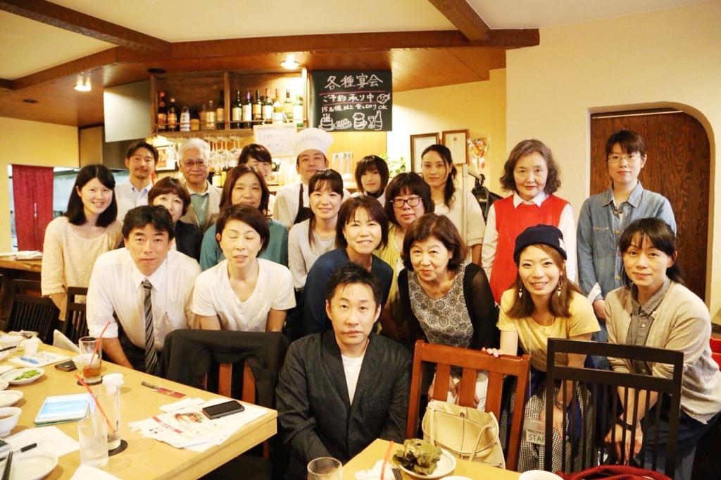 2018アカデミックレストラン総会参加者