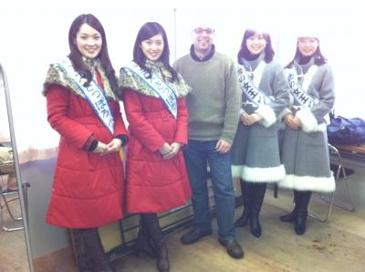 Miss Sapporo
