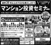日経広告2018年2月14日