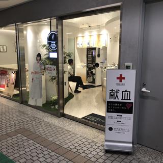 東京都庁の献血ルーム