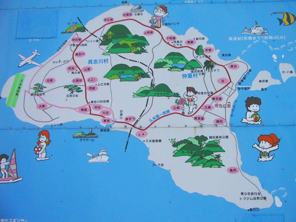 久米島観光マップ。クリックで拡大