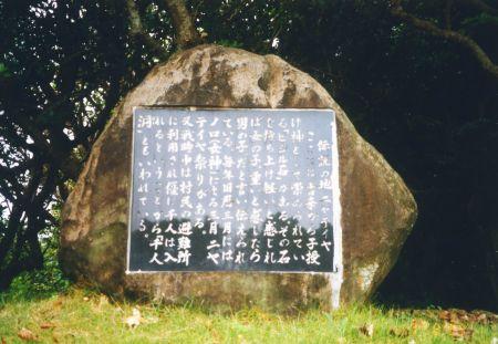 伊江島 ニヤティヤ洞窟