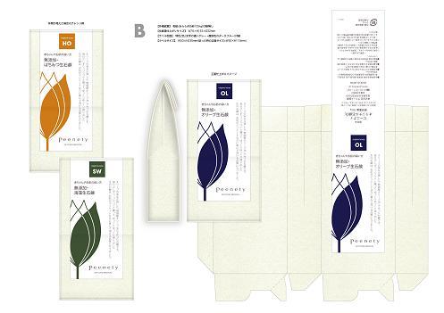 060816ピーニティオリジナル石鹸デザイン