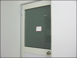 研究室の扉
