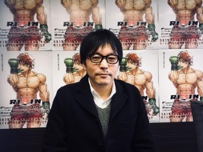 ジャン 斉藤
