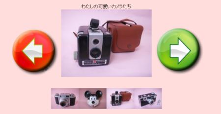 js46写真ギャラりー