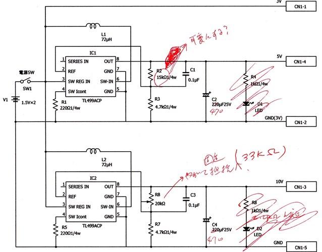 電源回路図