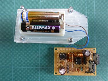基板と電池
