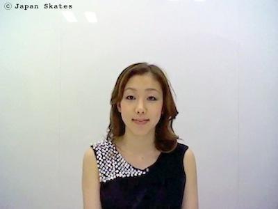 Fumie SUGURI 村主章枝 © Japan Skates