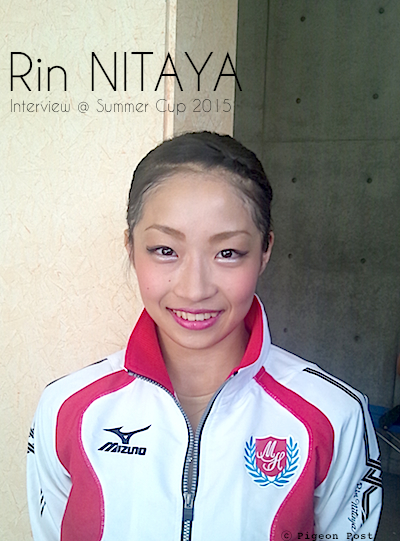 Rin NITAYA interview 新田谷凜選手インタビュー © Pigeon Post