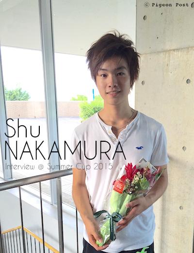 Shu NAKAMURA interview 中村優選手インタビュー © Pigeon Post