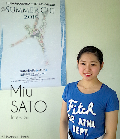 Miu SATO interview 佐藤未生選手インタビュー © Pigeon Post