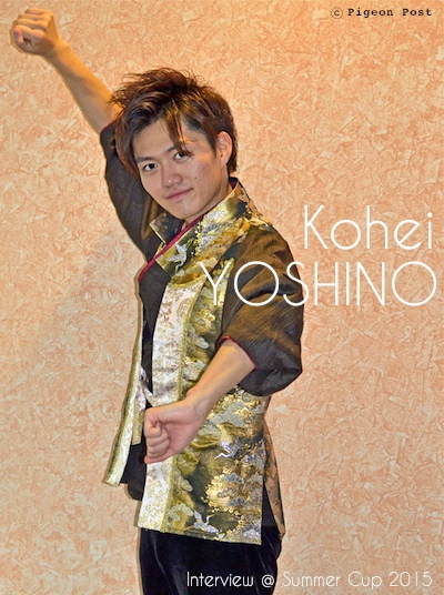 Kohei YOSHINO interview 吉野晃平選手インタビュー © Pigeon Post