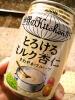世界のキッチン とろけるミルク杏仁
