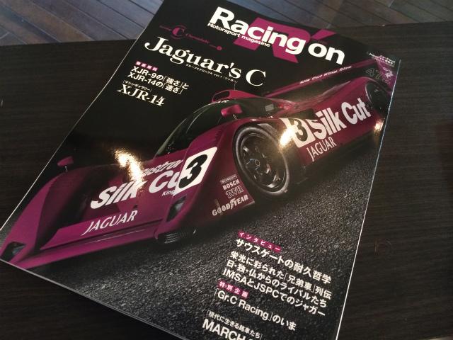 Racng on 表紙.jpg