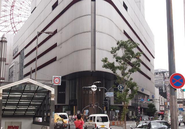 阪急.jpg