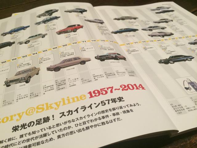 雑誌?.jpg
