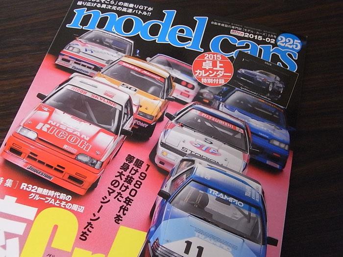 モデルカーズ1.JPG