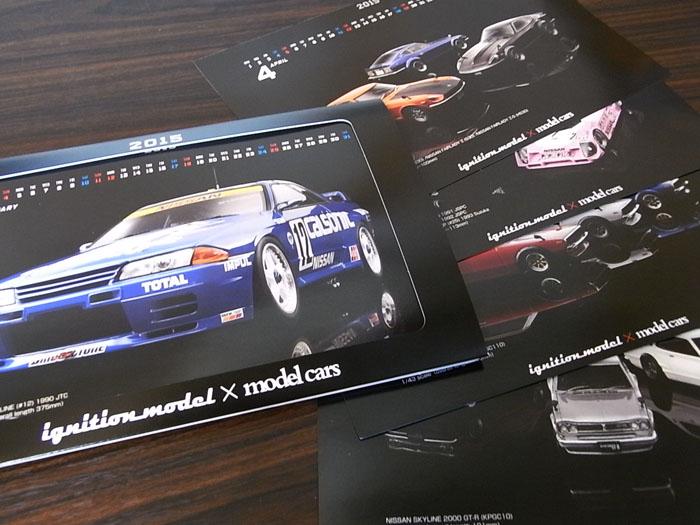 モデルカーズ3.jpg