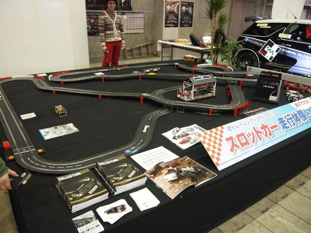 ?スロットカーコーナー画像02.jpg