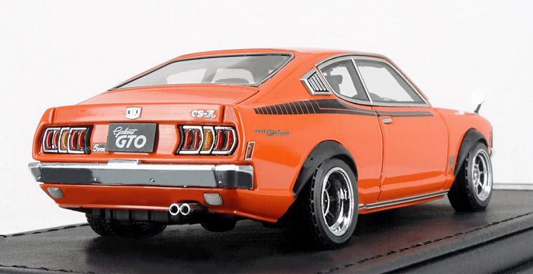 オレンジ GTO- 3.jpg