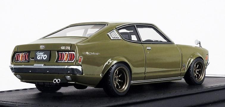 緑 GTO- 2.jpg