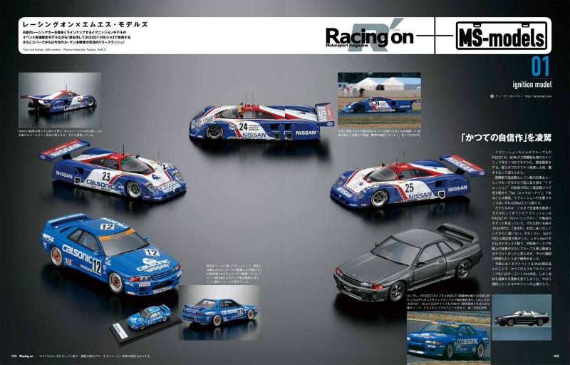 Racing on.jpg