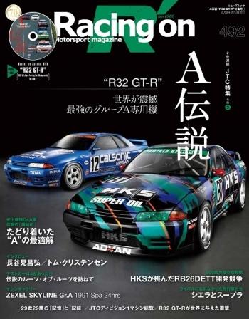 Racingon 492号.jpg