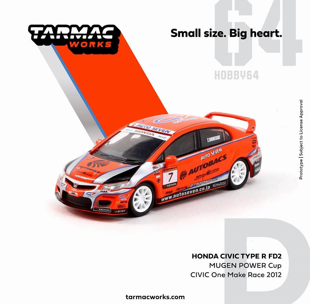 T64-018-12MPC07.jpg
