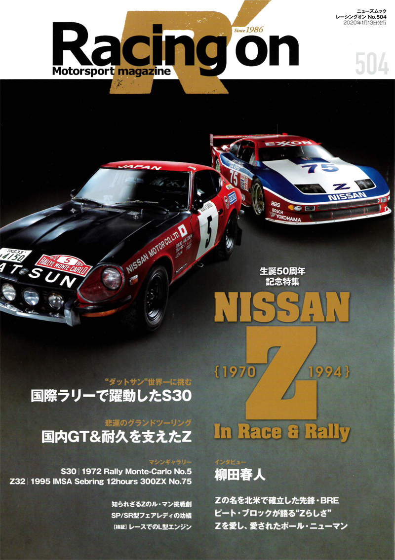 cover racing on.jpg