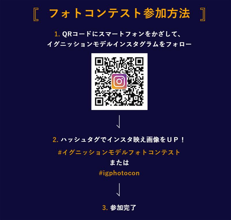 フォトコン.jpg