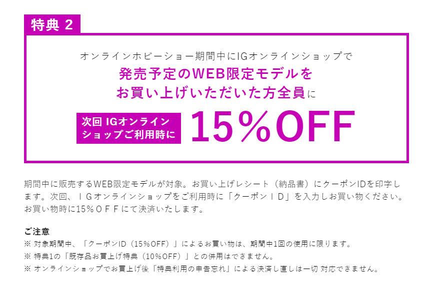 15%OFF.jpg