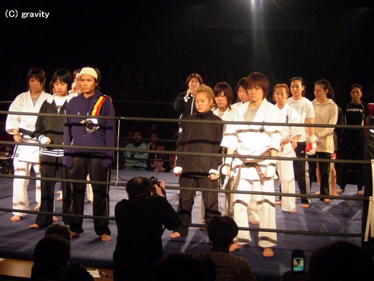 女子キックボクシング「天空」