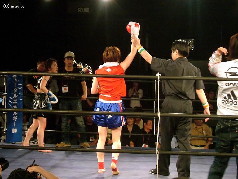 女子キックボクシング・天空