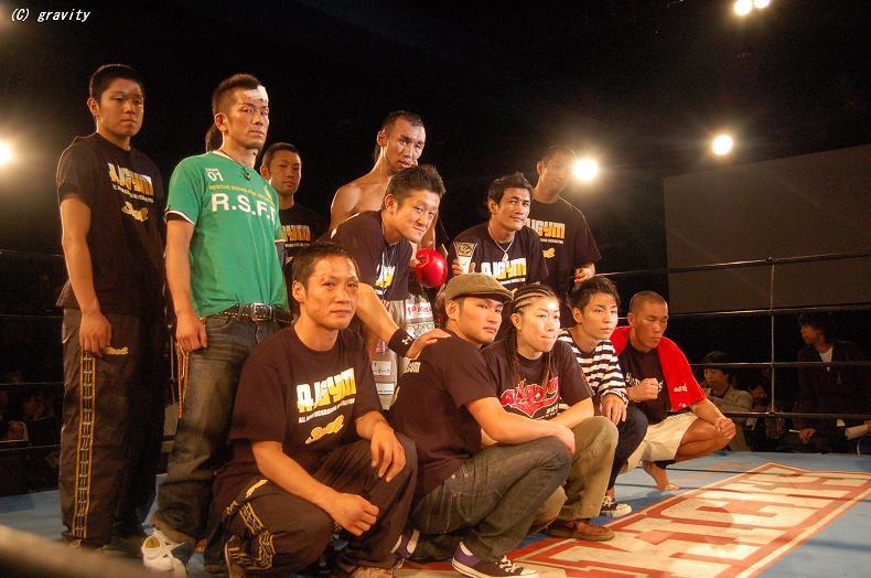 全日本キックボクシング